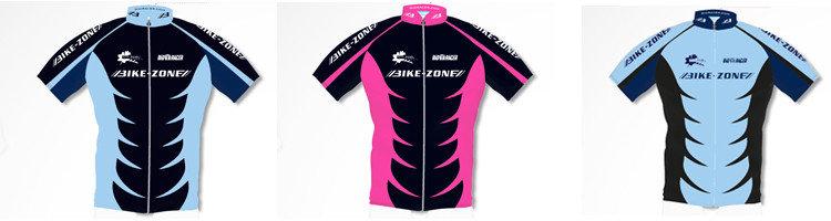 Fietskleding-Bike-Zone-en-Cyklist-ook-online-te-bestellen