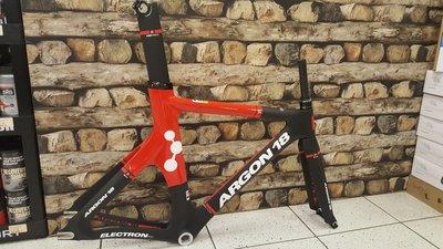 Argon18 Electron Pro baanframeset / track frame kit Medium